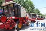 泰安市计划落实农机补贴8300万元