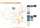 沈阳佳兆业广场盛大开业 打造青年大街商业新亮点