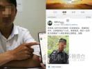 济南泉城公园一保安是杀人犯?这个00后业务员因造谣被拘