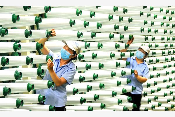 山东沂源:新型工业助推绿色发展