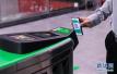 28日起 上海乘地铁扫码进站可使用微信支付