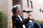 """叶嘉莹先生将全部财产捐赠给南开大学,用于设立""""迦陵基金"""""""