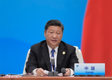 Xi's keynote speech at SCO Qingdao summit receives worldwide praise