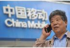 今日要闻:金正恩访华 商务部回应美2000亿美元征税清单