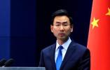 """外交部:对法国参与""""一带一路""""建设的积极意愿表示欢迎"""