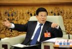赵克志:坚决维护国家政治安全经济安全和社会稳定