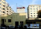 黑龙江一季度民生支出1140亿 公共预算支出增15.5%