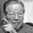 韩国前总理金钟泌逝世