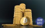 警方提醒:切勿盲目炒卖纪念币 有些承诺是骗人的幌子