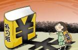 中考还没结束已有家长考虑假期补课 准备高中学习