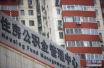 青岛公积金缴存额度7月调整 住房贷款可网上预申请