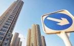 上半年南京楼市成交超3万套 为2012年以来同期第二低