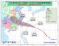 """应对超强台风""""玛莉亚"""" 国家减灾委员会、应急管理部启动国家救灾预警响应"""