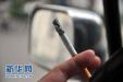 武汉整治公共场所控烟:酒店发现烟具被罚!