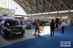 中国汽车零部件(伊朗)品牌展在德黑兰举行