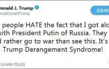 这一次,特朗普真为普京付出了重大代价!