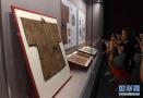 宋代絲綢講述千年故事