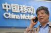 北京百兆宽带380元包年 这么便宜?你家是多少?