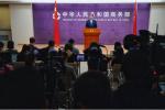商务部:希望美方能客观、公正对待中国投资者