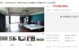 1.1亿!杭州史上最贵的法拍商品房成交