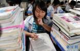 唐山今年下半年普通高中学业水平考试 报名工作开始