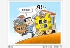 """租金打响""""维稳战"""" 深圳等一线城市纷纷出台举措"""
