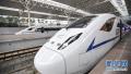 9月23日香港到郑州的高铁正式运营 二等座票价为868元