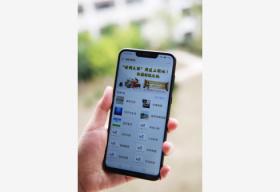 无男子微信转错账又被骗3万元 警方提醒:谨防诈骗