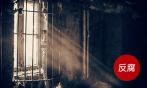 """许昌市建安区人大常委会党组副书记朱炳奎被""""双开"""""""
