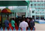 马尔代夫大选初步结果出炉 现任总统亚明承认败选