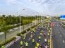 2018郑州龙湖国际半程马拉松在郑东新区举行