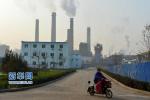 河北:举报涉气污染 最高奖励5万元