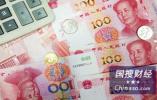 31省份前三季人均可支配收入排行出爐:京滬超4萬!