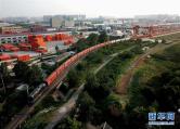 中欧班列(郑州)比利时线路开通