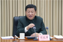 Xi presides over 5th meeting of central committee for deepening overall reform