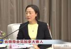 郭宁宁任福建副省长,成全国最年轻女性省部级领导