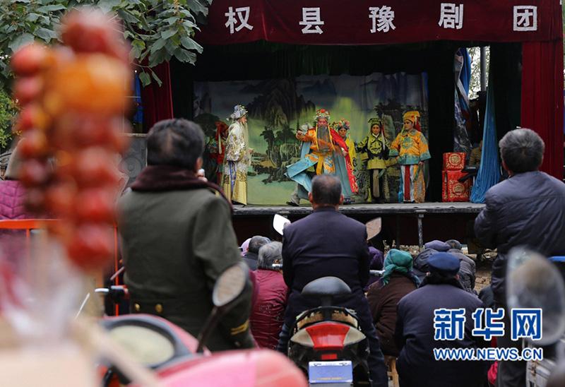 首批河南省戏曲之乡授牌 许昌开封汝州等7地获殊荣