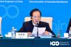 2019中国电动汽车百人会论坛开幕,闭门会透露新能源汽车政策导向