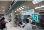 北京疾控:流感病毒活动度呈现快速下降态势