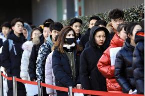 2019年北京艺考报考火爆创历史新高
