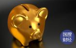 央行报告:民营、小微企业金融服务边际改善
