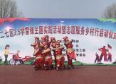 郑州二七区1400余名志愿者开展200多场学雷锋主题实践活动