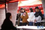 2019年河北省春季大型人才招聘会3月30日在石家庄举办
