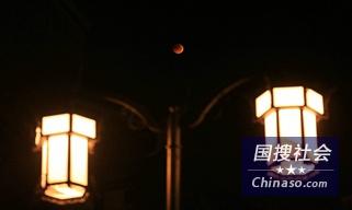 内蒙古锡林郭勒盟致22死28伤重大事故11人被批捕