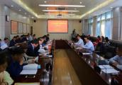 今后郑州二七区村级党组织阵地要规范化、标准化建设