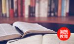 第九届书香中国·北京阅读季启动 活动有何亮点?