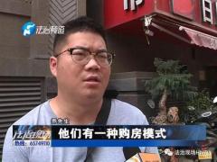 在郑州买房返现金120万月供不用付?男子轻信被坑21万元