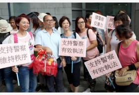严正执法,香港警队好样的!