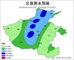 河南今再迎大范围降雨 需防范山洪等地质灾害