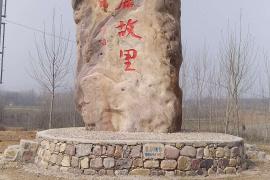 佩六国相印的苏秦 竟出生在一个隐藏于山间的小村?